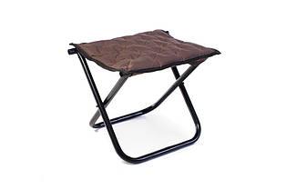 Стул для рыбалки и пикника без спинки складной туристический Kospa коричневый