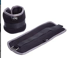 Обтяжувачі-манжети для рук і ніг FI-1303-1 (2 x 0,5 кг) чорно сірий(нейлон,метал.кульки)