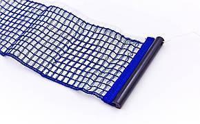 Сітка для настільного тенісу без кріплення STIGA SGA-621300, фото 2