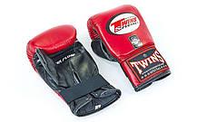 Снарядні рукавички шкіряні TWINS TBGL-6F-BR-M, фото 3