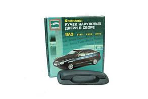 Евроручки ВАЗ 2110-12, Приора 2170-2172 ( к-т 4 шт.) неокрашенные *Тюн-Авто
