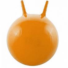 Дитячий м'яч для фітнесу з ріжками 45 см Profi помаранчевий (MS 0380)
