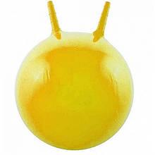 Дитячий м'яч для фітнесу з ріжками 45 см Profi жовтий (MS 0380)