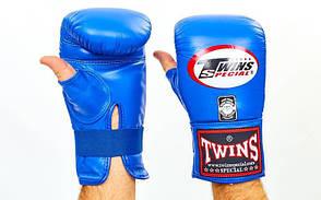 Снарядные перчатки кожаные TWINS TBGL-1H-BU-M
