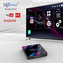 Медиаплеер, смарт ТВ приставка, Smart TV Box Android H96 MAX [IPTV]