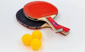 Набір для настільного тенісу 2 ракетки, 3 м'ячі MK 0204