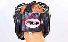 Шолом боксерський з бампером шкіряний TWINS HGL-9-BK-L, фото 2