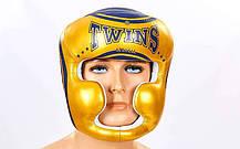 Шлем боксерский с полной защитой кожаный TWINS  FHG-TW4GD-BU-M, фото 2