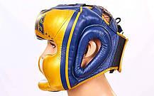 Шлем боксерский с полной защитой кожаный TWINS  FHG-TW4GD-BU-M, фото 3