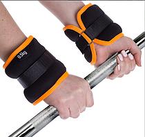 Обтяжувачі-манжети для рук і ніг FI-1303-1 (2 x 0,5 кг) чорно помаранчевий(нейлон,метал.кульки)