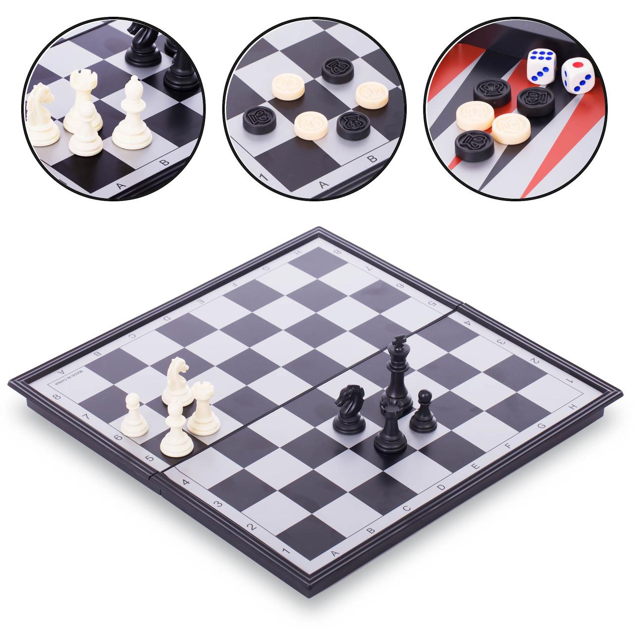 Шахи, шашки, нарди 3 в 1 дорожні пластикові магнітні 9618 (р-р дошки 27см x 27см)
