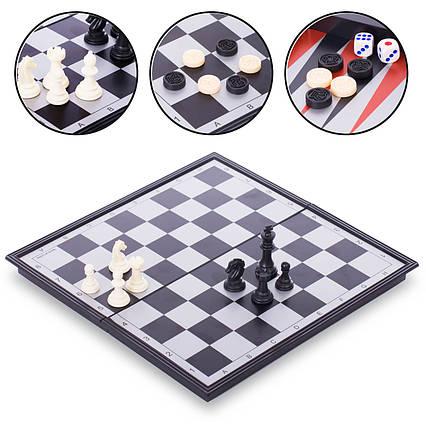 Шахматы, шашки, нарды 3 в 1 дорожные пластиковые магнитные 9618 (р-р доски 27см x 27см), фото 2