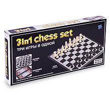 Шахи, шашки, нарди 3 в 1 дорожні пластикові магнітні 9618 (р-р дошки 27см x 27см), фото 2