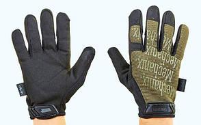 Рукавиці тактичні з закритими пальцями MECHANIX BC-5623-O