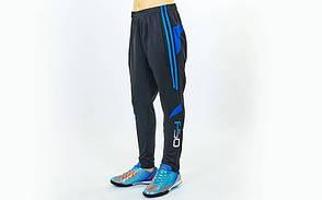 Штаны футболиста подростковые F50 LD-9101T-B (полиэстер, р-р 26-32, рост 125-155, черный-синий)