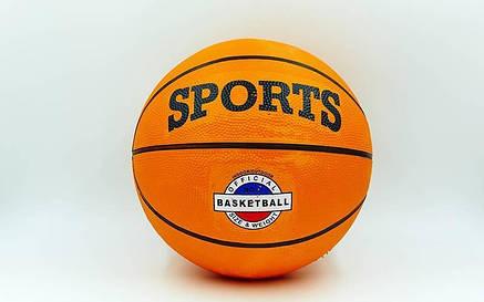 М'яч баскетбольний гумовий №7 SPORT BA-4507, фото 2