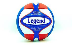 М'яч волейбольний PU LEGEND LG5180