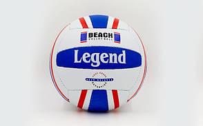 М'яч волейбольний PU LEGEND LG5192