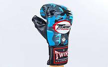 Снарядные перчатки кожаные TWINS FTBGL-1F-NB-L, фото 2