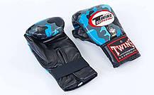 Снарядные перчатки кожаные TWINS FTBGL-1F-NB-L, фото 3