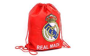 Рюкзак-мішок REAL MADRID GA-1914-RMAD(2)