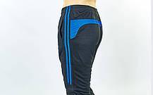 Штаны футболиста F50 LD-9101-B (полиэстер, р-р L-3XL, рост 160-185, черный-синий), фото 2