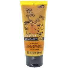 "Крем-маска для лица ""Тыква, мед, куркума"" Bio World Botanica Cream"