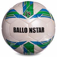 М'яч футбольний №5 CRYSTAL BALLONSTAR FB-2367 (№5, 5 сл., зшитий вручну, кольори в асортименті)