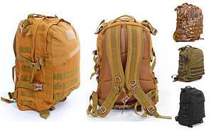 Рюкзак тактический штурмовой трехдневный V-40л (3D) TY-8600