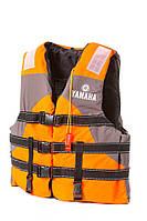 Рятувальний жилет YM-5502