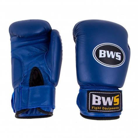 Боксерские перчатки RING Leather синие, фото 2