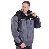Дождевик костюм fair rain sport, материал нейлон, размер L (ms-1656)