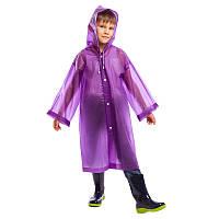 Дождевик плащ детский на кнопках многоразовый цвет фиолетовый рост 120-160см (C-1010 purple)