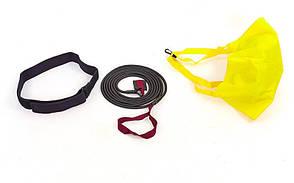 Гальмівний парашут для плавання PL-3004-L