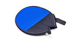 Чехол на ракетку для настольного тенниса MT-2716
