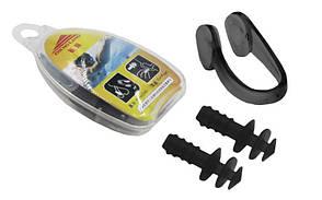 Беруши для плавания и зажим для носа в пластиковом футляре HN-2