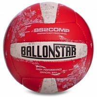 М'яч волейбольний PU BALLONSTAR LG2353 (PU, №5, 3 шари, зшитий вручну)