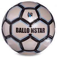 М'яч футбольний №5 CRYSTAL BALLONSTAR FB-2366 (№5, 5 сл., зшитий вручну, білий-чорний)
