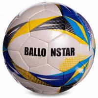 М'яч футбольний №5 CRYSTAL BALLONSTAR FB-2370 (№5, 5 сл., зшитий вручну, кольори в асортименті)