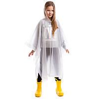 Пончо дождевик детский многоразовый прозрачный рост 120-160см (C-1020 white)