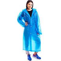 Дождевик многоразовый синий, женский, размер 120х55х67 см(C-1030 OF)