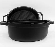 Кастрюля+ сковорода гриль Maestro из литого алюминия с антипригарным покрытием 6.4л, цвет черный (MR-4132)
