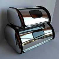 Хлебница Maestro Basic, в наборе 2 шт., материал - нержавеющая сталь, MR-1675