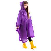 Плащ - дождевик - пончо на ребенка многоразовый цвет розовый рост 120-160см (C-1020 purple)