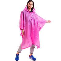Дождевик нейлоновый для взрослых пончо многоразовый, цвет розовый (C-1060 pink)