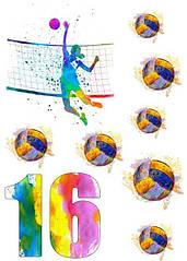 "Вафельна картинка  ""Волейбол"""