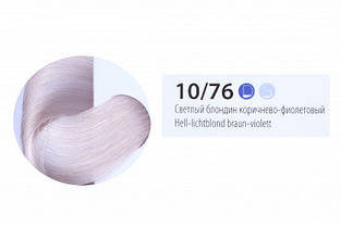 Краска-уход для волос ESTEL professional DE LUXE 10/76 De Luxe Світлий блондин коричнево-фіолетовий