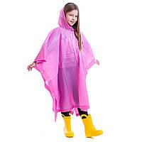 Многоразовый дождевик пончо детский цвет розовый рост 120-160см (C-1020 pink)