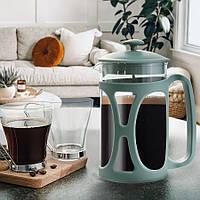 Френч-пресс для кофе/чая на 350мл, высококачественный пластик, цвета голубой и зеленый (MR-1663-350)