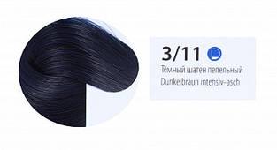 Краска-уход для волос ESTEL professional DE LUXE 3/11 De Luxe Темний шатен попелястий